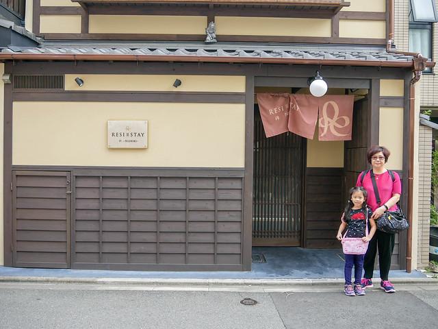 京都第一天-1340989