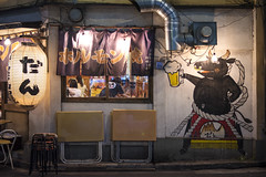 COW'S BEER (ajpscs) Tags: ©ajpscs ajpscs japan nippon 日本 japanese 東京 tokyo city people ニコン nikon d750 tokyostreetphotography streetphotography street seasonchange summer natsu なつ 夏 2018 shitamachi night nightshot tokyonight nightphotography citylights tokyoinsomnia nightview tokyoyakei 東京夜景 lights hikari 光 dayfadesandnightcomesalive alley strangers urbannight attheendoftheday urban othersideoftokyo walksoflife urbanalley tokyoscene anotherday streetoftokyo ホルモン焼き