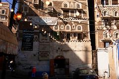 DSC09371.jpg (Obachi) Tags: flickr sanaa sanaá jemen yemen middleeast
