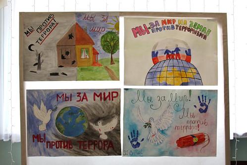 Конкурс плакатов и стенгазет Мы за мир! Мы против террора 25 09 2018 (3)