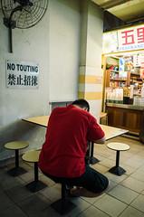Alone (_silent) Tags: malaysia ricohgrii