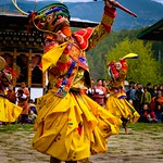 Domkhar Tshechu at the Domkhar Lhakhang in Chumey thumbnail