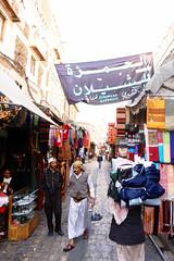 DSC09382.jpg (Obachi) Tags: flickr sanaa sanaá jemen yemen middleeast