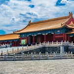 Rich Colors in the Forbidden City thumbnail