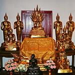 Wat Pa Kao. วัดผ้าขาว thumbnail
