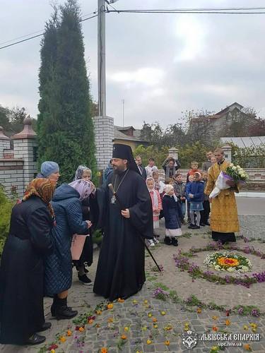 09.10.18 - День пам'яті апостола Іоанна Богослова