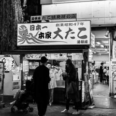 Takoyaki Stand (Hideki-I) Tags: takoyaki osaka japan nikon d850 2470 blackandwhite monochrome bw 白黒 night