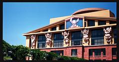 Disney Studio (BudCat14/Ross) Tags: california burbank disneystudio wide architecture sevendwarfs