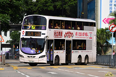CTB Volvo B9TL 11.3m (Wright Gemini Eclipse 2 bodywork) (kenli54) Tags: ctb volvo volvob9tl b9 b9tl citybus bus buses doubledeck doubledecker advertising advertisement advertbus olympian wright wrightbus gemini eclipse 9516 tu702 260 hongkongbus hongkong redcross blood bloodtransfusion giveblood