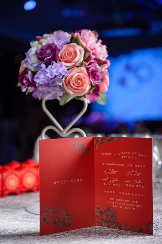 婚攝,台南海鮮會館,婚禮紀實,婚攝搶先版,婚禮紀錄