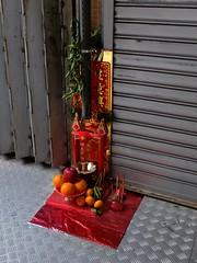 HK street shrine (whistle.and.run) Tags: hk hongkong hongkongisland wanchai 灣仔 湾仔 神社 廟 香港 中国 旅游 旅行 香港鸟 travel china red shrine oranges offering streetshrine