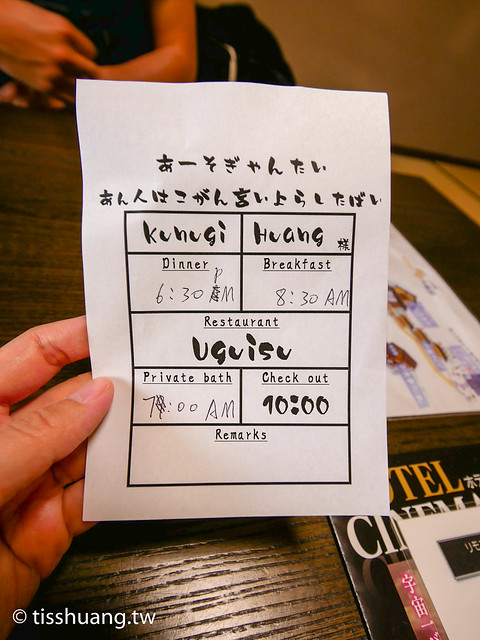 九州第六天-1230328