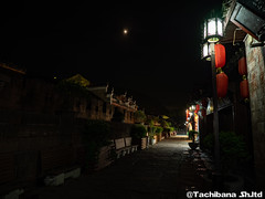 P8310254-HDR (et_dslr_photo) Tags: nightview night nightshot countryside river riverside fenghuangucheng hunang