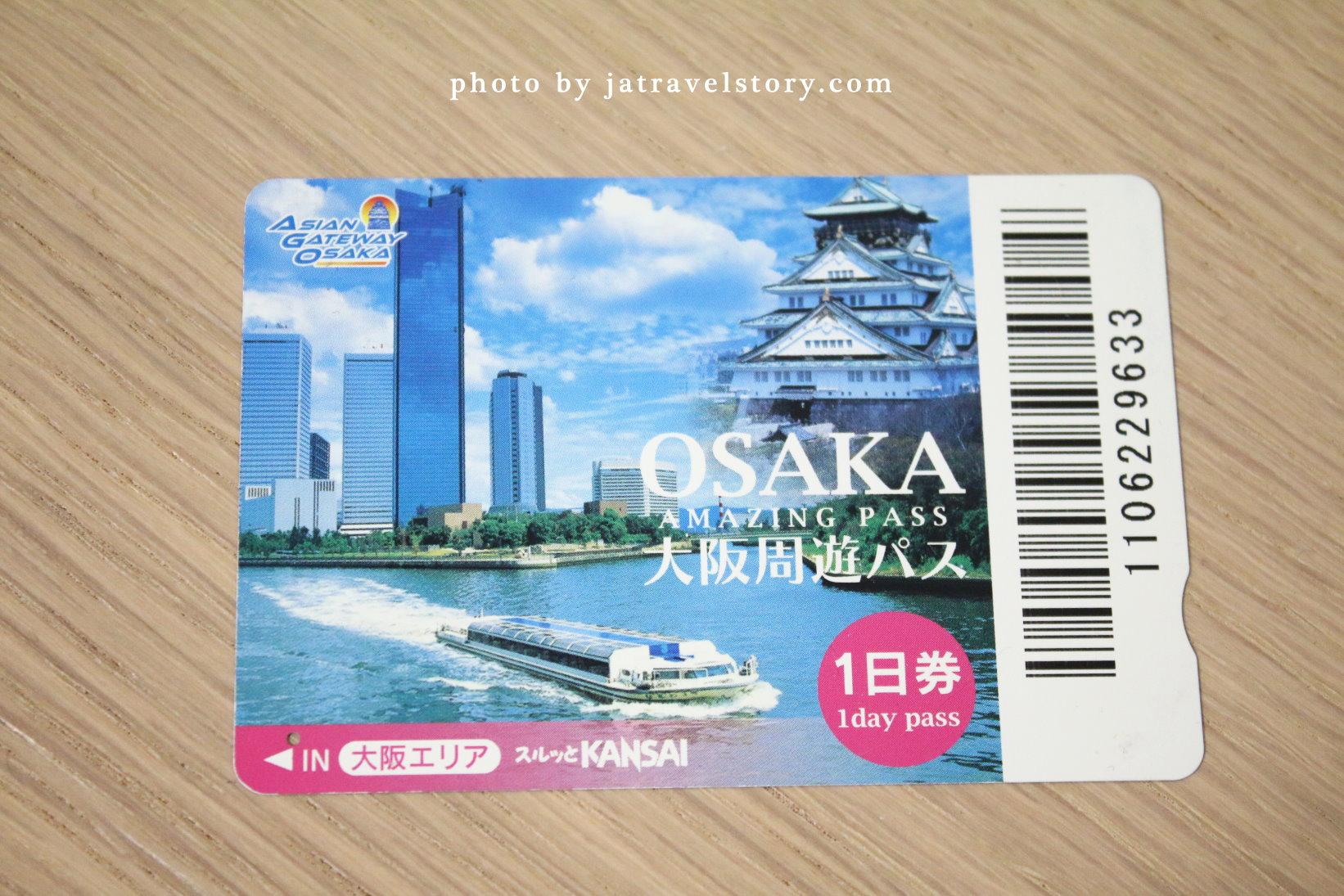【日本關西自由行】8天7夜京都、大阪、奈良自由行。行程規劃/熱門景點/預算規劃 @J&A的旅行