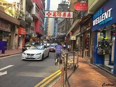 City street - lan Kwai Fong, Hong Kong