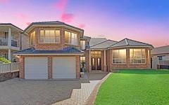 2 Yves Place, Minchinbury NSW