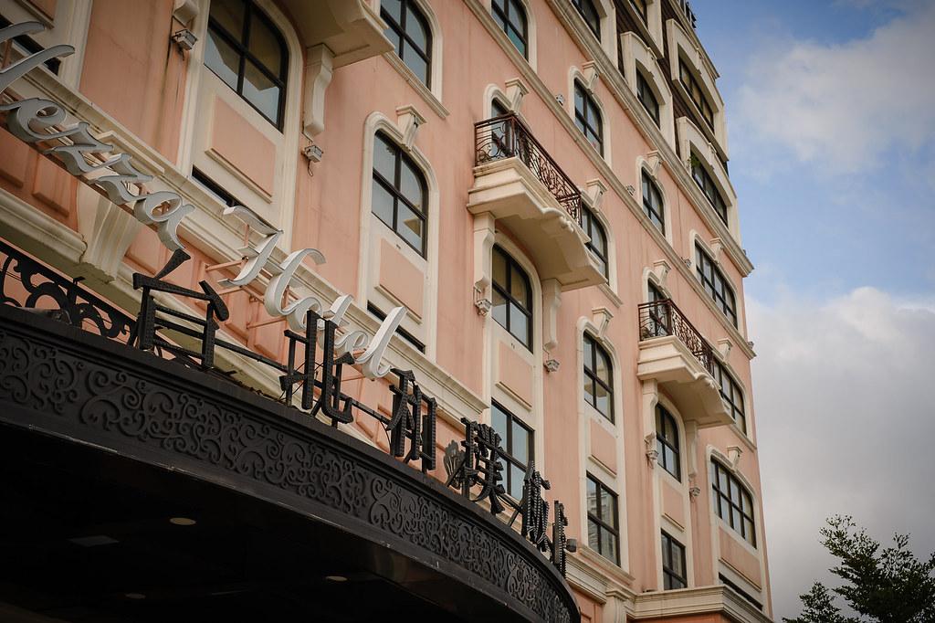 《婚攝小晴》Andy & Cherry / 和璞飯店