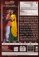 Ghilli DVD cover in HD (1) (karthikrajvfc) Tags: ghilli vfc karthikrajvfc vijay vijayuhd vijayhd tamil thalapathy thalaivaa ilayathalapathy trisha blockbuster sd hd uhd photo photoshoot dvd dvdcover cover mersal