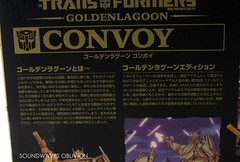 mpgoldenlagoonconvoyc (SoundwavesOblivion.com) Tags: transformers masterpiece golden lagoon convoy cybertron autobot optimus prime ゴールデンラグーン コンボイ トランスフォーマー マスターピース サイバトロン mp10