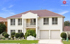 104 Carmichael Drive, West Hoxton NSW