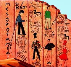 5 - B 52's - Mesopotamia - US - 1982 (Affendaddy) Tags: vinylalbums theb52s mesopotamia warnerbrothers mini3641 us 1982 1980susindiewaveband collectionklaushiltscher