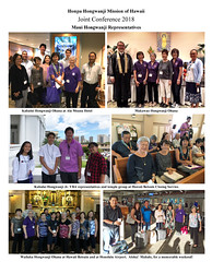 "Joint Conference 2018: Group Shots 2 • <a style=""font-size:0.8em;"" href=""http://www.flickr.com/photos/145209964@N06/43163851460/"" target=""_blank"">View on Flickr</a>"