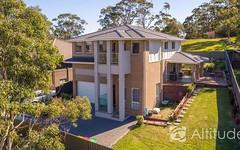 7 Kariboo Lane, Mount Hutton NSW
