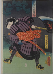 PP-JWBPs (russwxyz, formerly russ2243) Tags: samurai woodblockprint