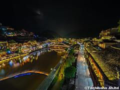 P8310217-HDR (et_dslr_photo) Tags: nightview night nightshot countryside river riverside fenghuangucheng hunang