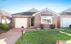 13 Beltana Court, Wattle Grove NSW
