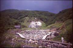 (✞bens▲n) Tags: pentax lx velvia 100 mamiya 50mm f2 film analog slide japan tochigi nasu onsen mountains