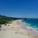 Luftbild Makena Big Beach, Maui Hawaii