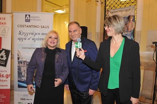 11.Μπέσσυ Αργυράκη, Costantino Salis