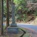 Stone marker for Konshoji (金勝寺)