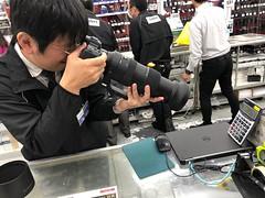 IMG_8018 (digitalbear) Tags: canon eos 6d markii eosr fujiyacamera tokyo japan sigma 60600mm f4563 dg sport
