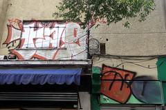 tag zombra (Luna Park) Tags: cdmx mexicocity df mexico zombra 246 zo lunapark graffiti tag