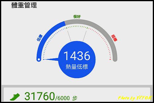 Screenshot_2018-10-26-19-31-19-1