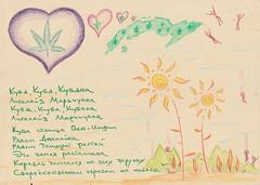 Cuba Cuba Cubana  Legalise Marihuana (Project Flowers) Tags: hemp cuba legalise reggae permaculture marihuana cannabis