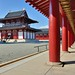 Shitenno-ji 四天王寺