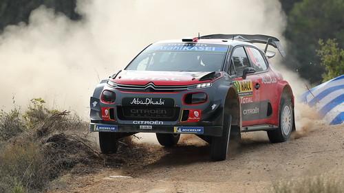 Rally RACC 54 Catalunya-Costa Duranda 5