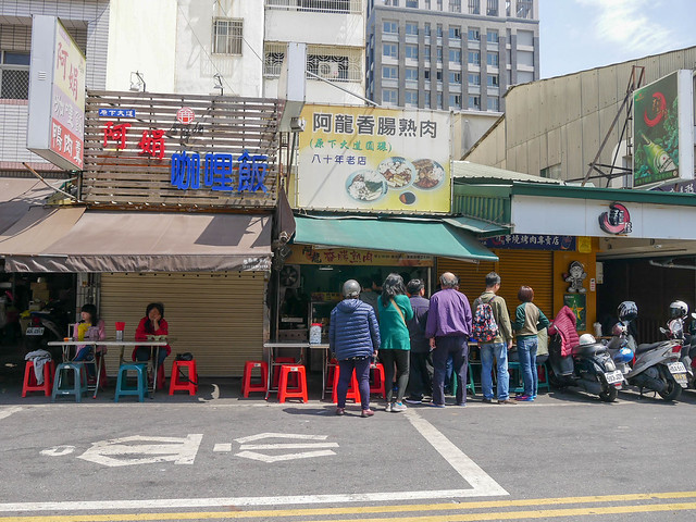 台南小吃-1250578