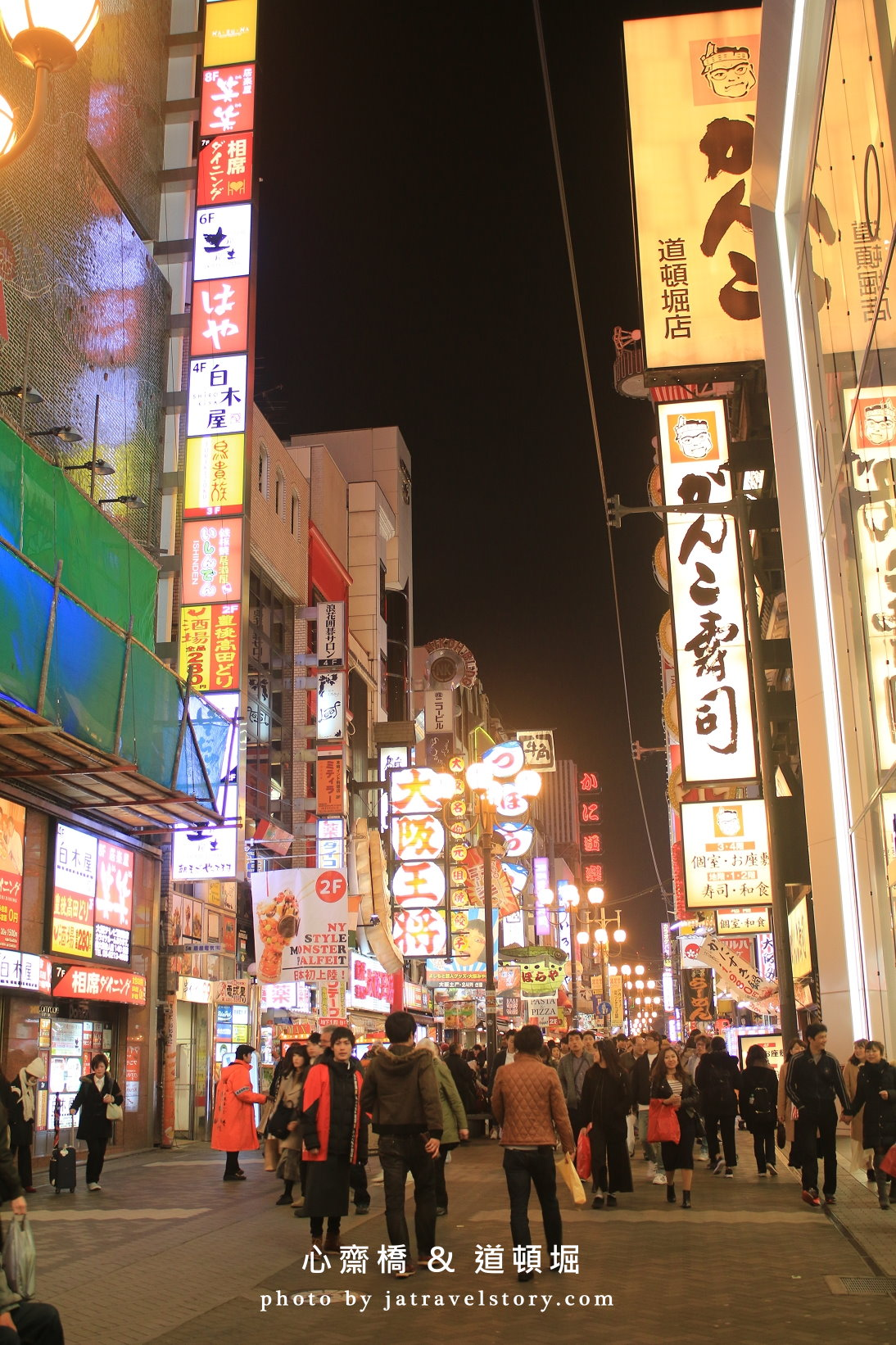 【大阪自由行】大阪景點懶人包、大阪熱門景點整理 @J&A的旅行