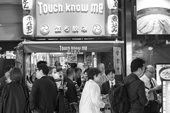 TOUCH KNOW ME (ajpscs) Tags: ©ajpscs 2018 ajpscs japan nippon 日本 japanese 東京 tokyo city people ニコン nikon d750 tokyostreetphotography streetphotography street seasonchange fall autumn aki あき 秋 shitamachi night nightshot tokyonight nightphotography citylights tokyoinsomnia nightview dayfadesandnightcomesalive strangers urbannight attheendoftheday urban othersideoftokyo walksoflife tokyoscene anotherday streetoftokyo alley tokyoalley monochromatic grayscale monokuro blackwhite blkwht bw blancoynegro blackandwhite monochrome touchknowme