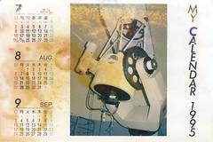 19950000_IMG_0003 (NAMARA EXPRESS) Tags: postcard photograph calendar paper telescope memorial typhoons storm surge color japan film canon canoscan 9000f scanner scan namaraexp