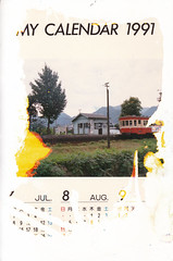 1991000c_IMG_0001 (NAMARA EXPRESS) Tags: postcard photograph paper railway railroad train local station memorial typhoons storm surge color japan film canon canoscan 9000f scanner scan namaraexp