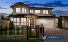 106 Bardia Parade, Holsworthy NSW