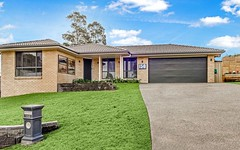 156 Regiment Road, Rutherford NSW