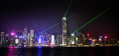 Hong Kong Island Skyline at Night with Victoria Harbour - Hong Kong during Symphony of Lights show (mbell1975) Tags: hongkong kowloon hk hong kong island skyline night with victoria harbour during symphony lights show china sar asia sol nights light evening office buildings skyscrapers skyscraper business district harbor water sea bay ocean pacific meer