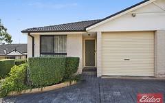 2/24 Tungarra Road, Girraween NSW