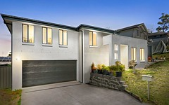 1 Emory Place, Cameron Park NSW